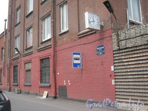 Лиговский пр., дом 289. Правая часть фасада. Фото 26 июня 2012 г.