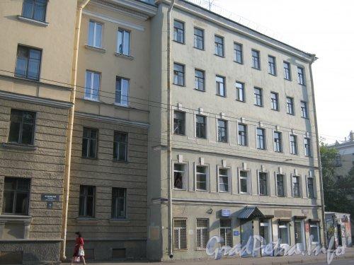 Волковский пр., дома 12 (слева) и 14 (справа). Фото 18 сентября 2012 г.