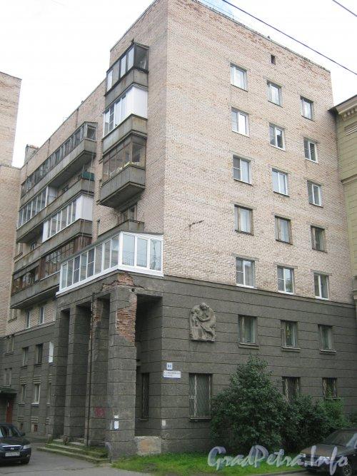 Бол. Сампсониевский пр., дом 81. Общий вид. Фото сентябрь 2012 г.