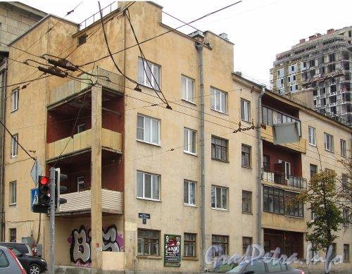 Пр. Юрия Гагарина, дом 11. Угол дома со стороны Кузнецовской улицы. Фото сентябрь 2012 года.
