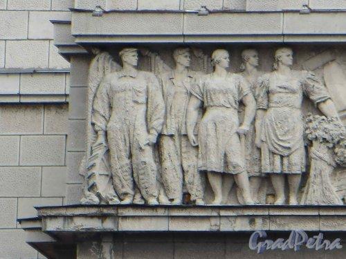 Московский пр., дом 212. Фрагмент фриза здания. Фото 30 апреля 2013 г.