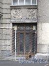 Московский пр., д. 212. Дом Советов Портал входа со стороны сада. Фото 2013 г.