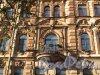 Клинский пр., д. 17 лев. часть. Фрагмент фасада. Фото сентябрь 2012 г.