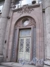 Литейный пр., д. 53. Торговый дом С. Д. Шереметева, Оформление Портала входа. Фото декабрь 2013 г.