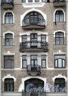 Лиговский пр., д. 139. Доходный дом М. Курицына. Фрагмент фасада. Фото май 20013 г.