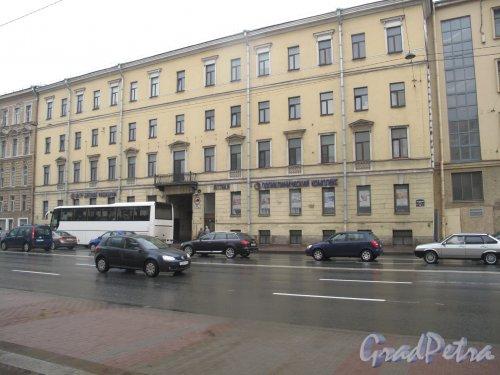 Московский пр., д. 22. Поликлинический комплекс. Фото май 2013 г.