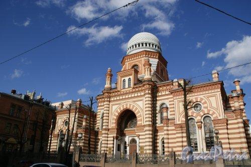 Лермонтовский пр., д. 2. Большая хоральная синагога. Общий вид. Фото апрель 2013 г.