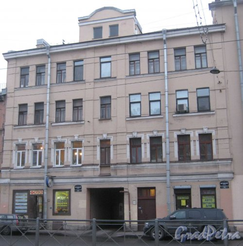 Лиговский пр., дом 218. Общий вид с нечётной стороны улицы. Фото декабрь 2013 г.