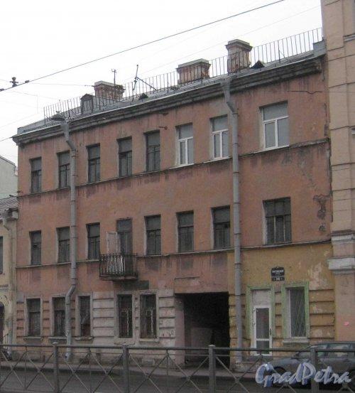 Лиговский пр., дом 216. Общий вид с нечётной стороны улицы. Фото декабрь 2013 г.