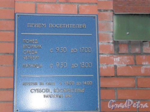 Выборгский районный суд Санкт -Петербурга, Выборгский район СПб