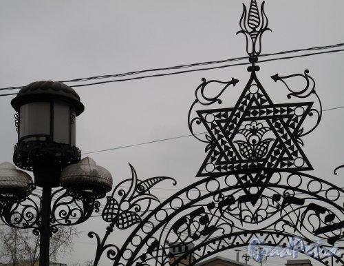 Лермонтовский пр., д. 2. Большая хоральная синагога. Фрамент ограды в виде «Звезды Давида». Фото апрель 2013 г