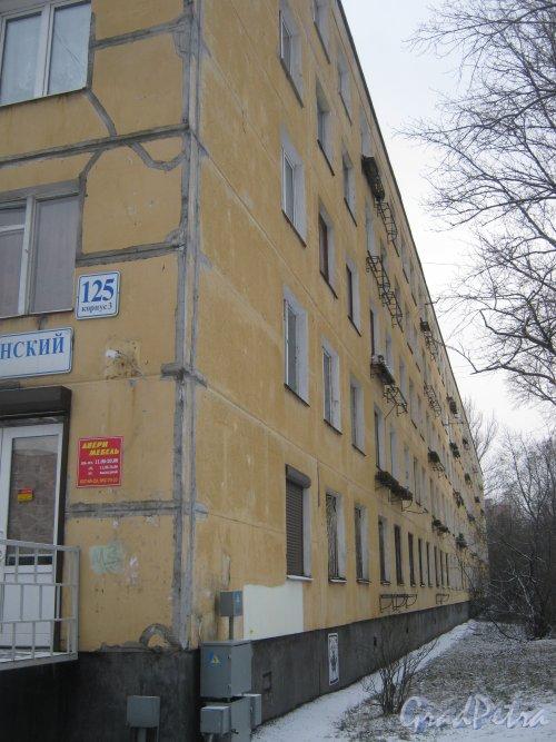 Ленинский пр., дом 125, корпус 3. Фрагмент здания со стороны дома 125, литера А. Фото 12 января 2014 г.