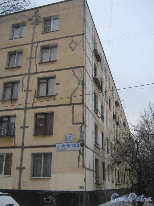 Ленинский пр., дом 121, корпус 3. Фрагмент здания и табличка с его номером. Вид со стороны дома 121, литера А. Фото 12 января 2014 г.