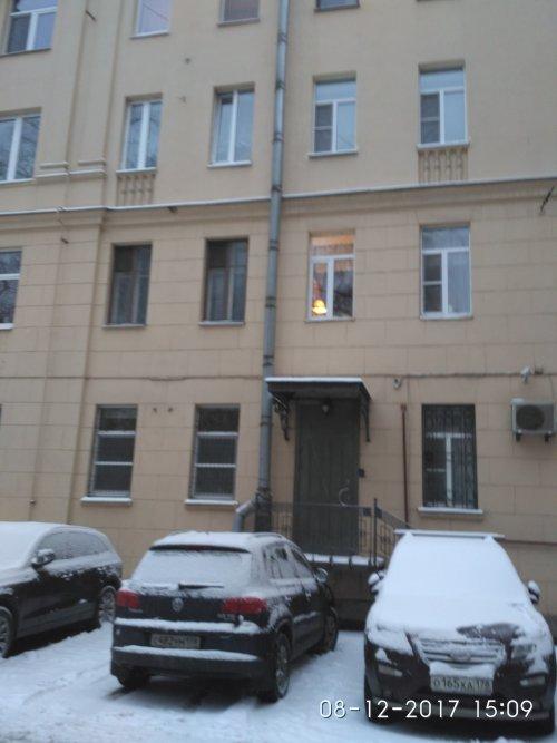 Санкт-Петербург,Стахановцев ул. - Комната/комнаты продажа (вторичное)