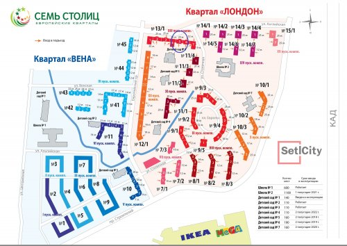 Ленинградская область,Английская ул. (Кудрово) - 1 комн. квартира продажа (вторичное)