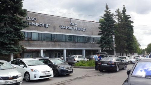 Санкт-Петербург,Курчатова ул. - Встроенное помещение сдам (вторичное)