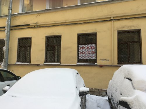 Санкт-Петербург,Невский пр. - Встроенное помещение сдам (вторичное)