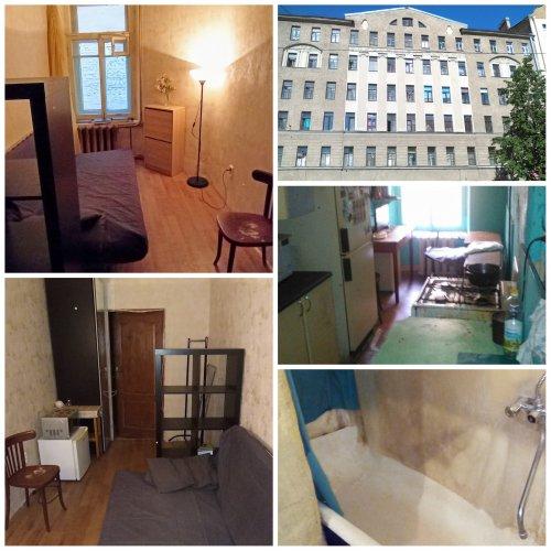 Санкт-Петербург,18-я линия В.О. - Комната/комнаты продажа (вторичное)