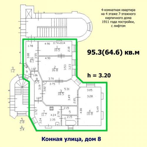Санкт-Петербург,Конная ул. - 4 комн. квартира продажа (вторичное)