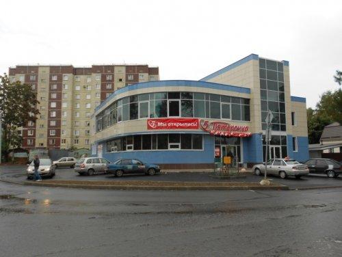 торговый комплекс «Авангард»