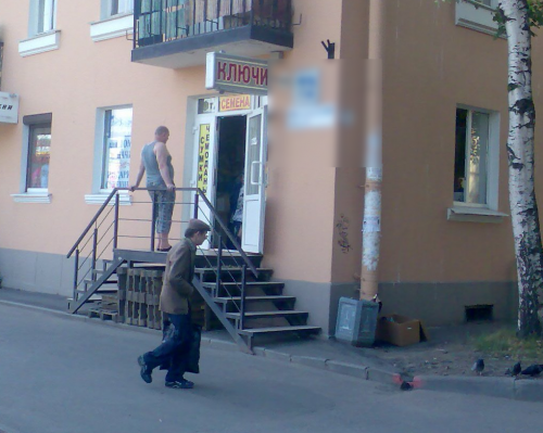 Санкт-Петербург,Гражданский пр. - Встроенное помещение продажа (вторичное)