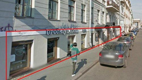 Санкт-Петербург,канала Грибоедова наб. - Встроенное помещение сдам (вторичное)