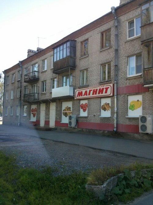 Санкт-Петербург,1-го Мая ул. (Парголово) - 1 комн. квартира продажа (вторичное)