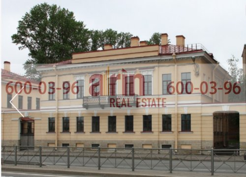 Санкт-Петербург,Синопская наб. - Отд.стоящее здание продажа (вторичное)